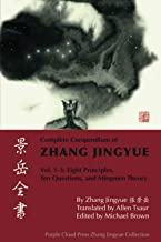 Complete Compendium of Zhang Jingyue Vol. 1-3: Eight Principles, Ten Questions, and Mingmen Theory