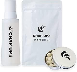 【医薬部外品】チャップアップ(CHAPUP) 返金保証付 薬用育毛剤(育毛ローション)・サプリメント 特製携帯サプリメント缶セット