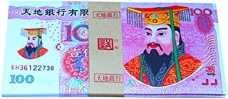 AMOUSTORE Joss Paper Money Ghost Money,Hell Bank Notes for Funerals,The Qingming Festival and The Hungry Ghost Festival,in Honor of Ancestors,Good Wishes,Pray for Good Fortune (Denominations 100)