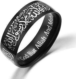 BELTI Anelli messaggeri corano in Acciaio al Titanio Anelli con Dio Arabo Islamico Religioso Musulmano