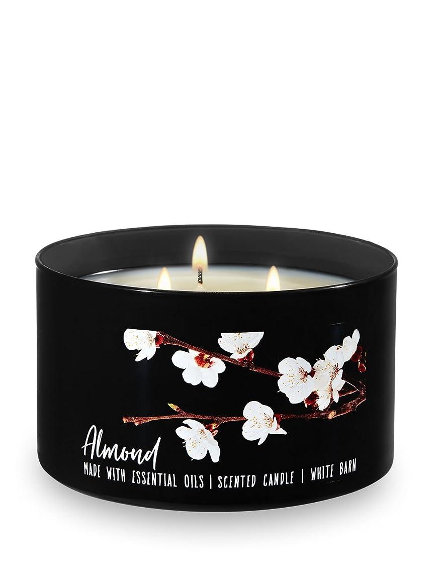 浴室うまくやる()先にBath and Body Works White Barn 3 Wick Low Profile Scented Candle Almond 430ml with Essential Oils