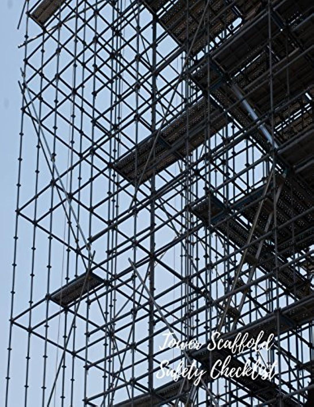 ワイドのため六分儀Tower Scaffold Safety Checklist: Scaffold Inspection Log