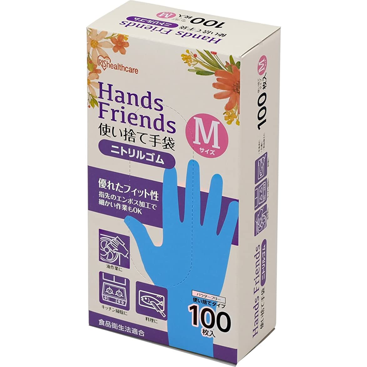 大邸宅名声始まり使い捨て手袋 ブルー ニトリルゴム 100枚 Mサイズ NBR-100M