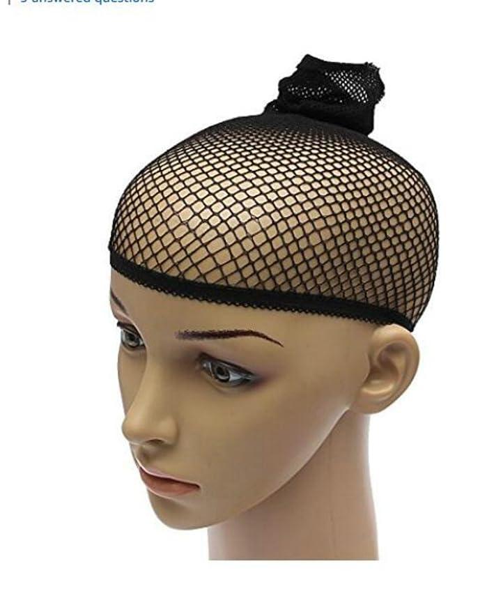 少なくとも店員こだわりTAKIの部屋 ウィッグネット ウィッグ専用 ハロイン変身用 ヘアーネット 筒型 ブラック フリーサイズ ユニセックス