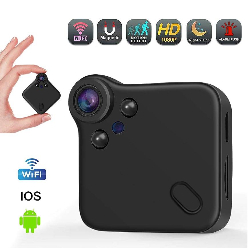 マッサージボランティアピニオン超小型WiFi隠しカメラ 小型カメラ HD1080P 高画質長時間録画 防犯カメラ 監視カメラ WiFi対応 小型隠しビデオカメラ スパイカメラ 赤外線 動体検知 監視カメラ バッテリー内蔵 sdカード録画 iPhone/Android/iPad 対応 日本語取扱