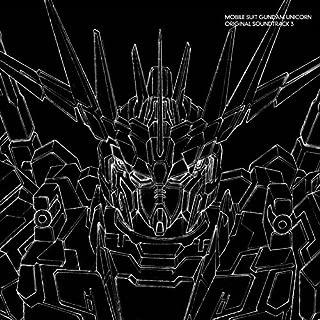 Mobile Suit Gundam Unicorn 3 by GUNDAM: UNICORN 3 / O.S.T. (2012-05-09)