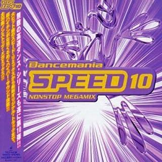 ダンスマニア SPEED(10)