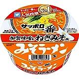 サンヨー食品 サッポロ一番 みそラーメン どんぶり 加賀味噌使用 ねぎみそ風 77g ×12箱