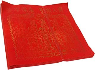 Ancestor Money to Burn - Incense Paper - Chinese Joss Paper Money 7.5Inches x 7 Inches - Keep Us Safe Paper