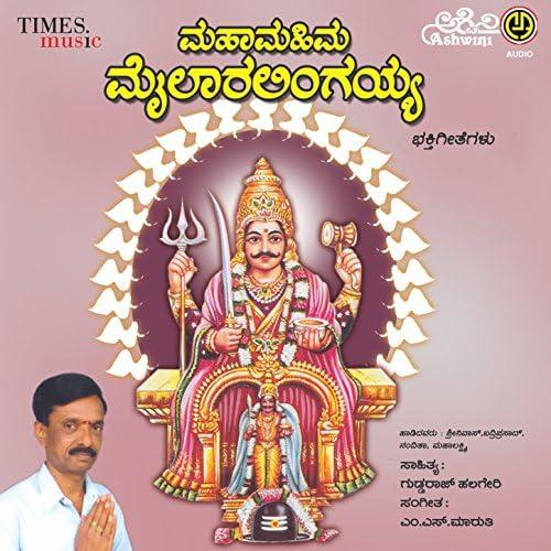 Srinivas, Badriprasad & Mahalakshmi