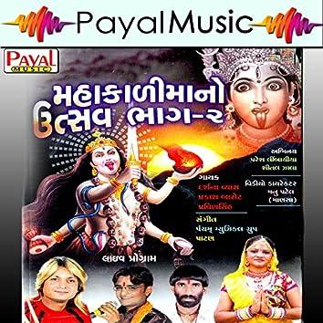 Mahakalimaano Utsav, Pt. 2 (Live)