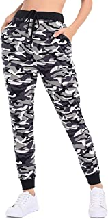Best black and white camo joggers womens Reviews