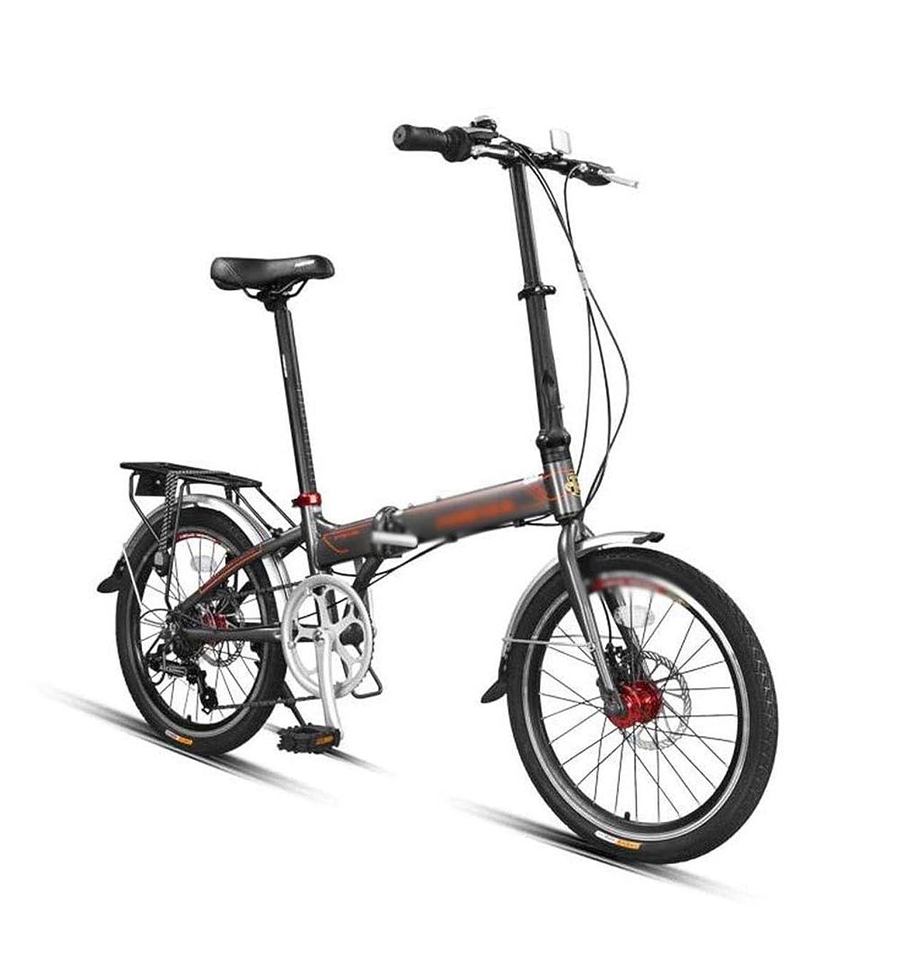 受益者マークされたアクチュエータ折りたたみ自転車マウンテンバイク、男性女性20インチ7スピードの可変速ダブルディスクブレーキオフロードバイクツアー旅行バイク、学生大人の自転車、ウルトラライトポータブル素早く折りたたみ簡単ストア (Color : Grey, Size : 20...