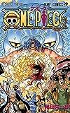 ONE PIECE 65 (ジャンプコミックス)