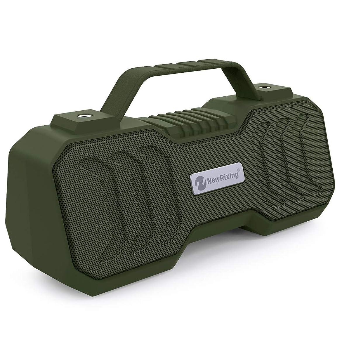 観光うがい比類のないZYIS Bluetoothのポータブルスピーカー、ポータブルワイヤレスBluetoothステレオスピーカーサポートTWS/FM機能スピーカー(アーミーグリーン) (色 : Red)