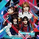 高槻かなこ率いるBlooDyeの新曲「Where you are」4月7日リリース。「ぶらどらぶ」OP