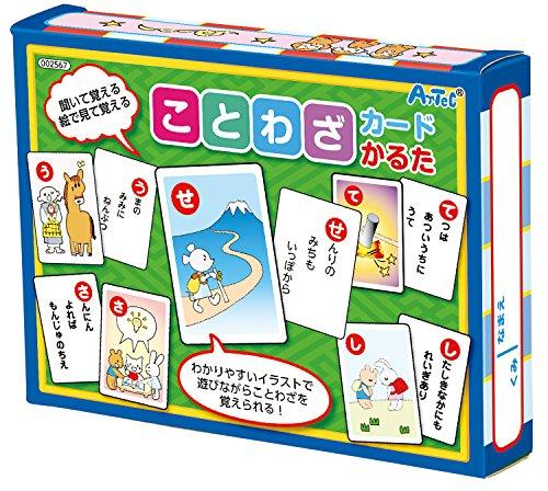 Sprichwort-Karte karuta
