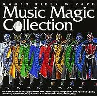 Masked Rider Wizard - Kamen Rider Wizard Album [Japan CD] AVCA-62854 by Masked Rider Wizard (2013-08-21)