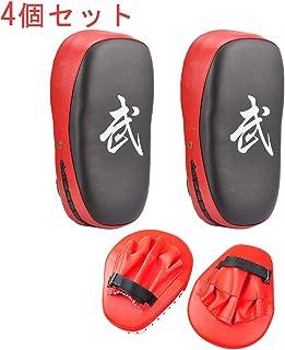 キックミット パンチングミット 4点セット キック ミット ボクシング ミット キックボクシング テコンドー ムエタイ 空手 格闘技 武術 練習 トレーニング ダイエット ストレス解消 子供 初心者に