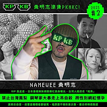 KPKB 2021 Part 2