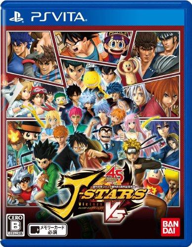 J-Stars Victory VS (Importación Japonesa)