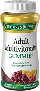 Nature's Bounty Adult Multivitamin Gummies 75 Each (Pack of 3)
