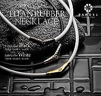 BANDEL バンデル【TITAN RUBBER NECKLACE】チタンラバーネックレス【正規品】パワー加工・ジャパンテクノロジー (ブラック×ブラック, 45cm)