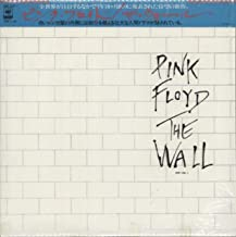 pink floyd the wall 1979 lp