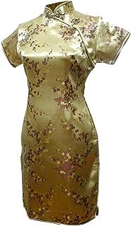 فستان سهرة صيني قصير من 7Fairy Women's Sexy Gold Floral Sexy Cheongsam