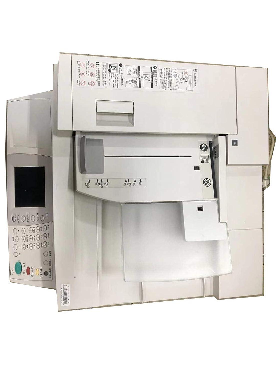 レクリエーション有料バレーボール富士ゼロックス DocuScan C4260 NS100009