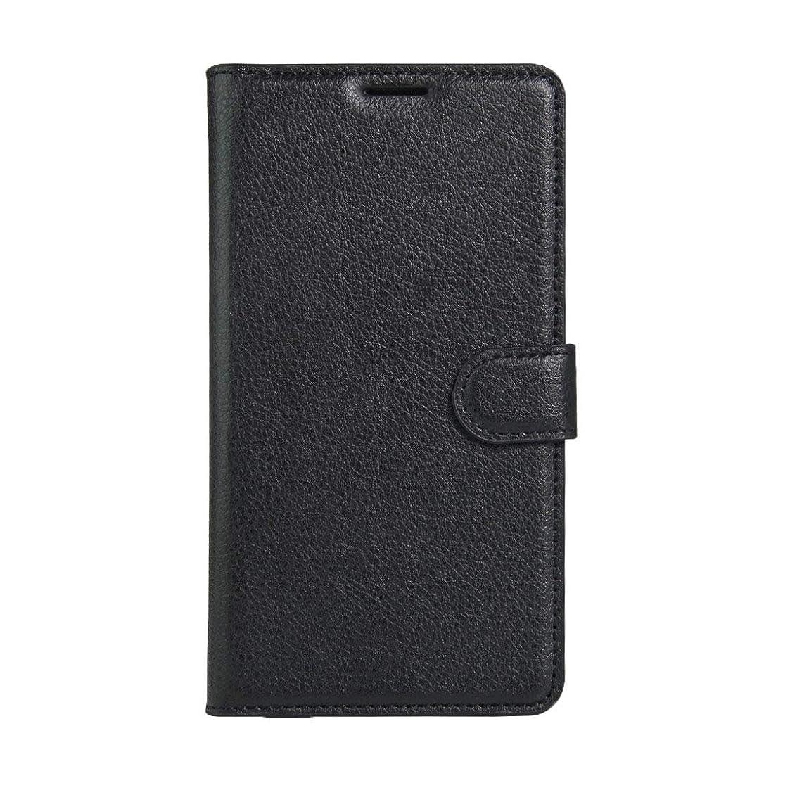 労働ユダヤ人除外するWTYD 電話アクセサリー Huawei nova Plus リッチーテクスチャ用ホルダー&カードスロット&ウォレット(ブラック)付き水平フリップレザーケース 電話使用 (Color : Black)