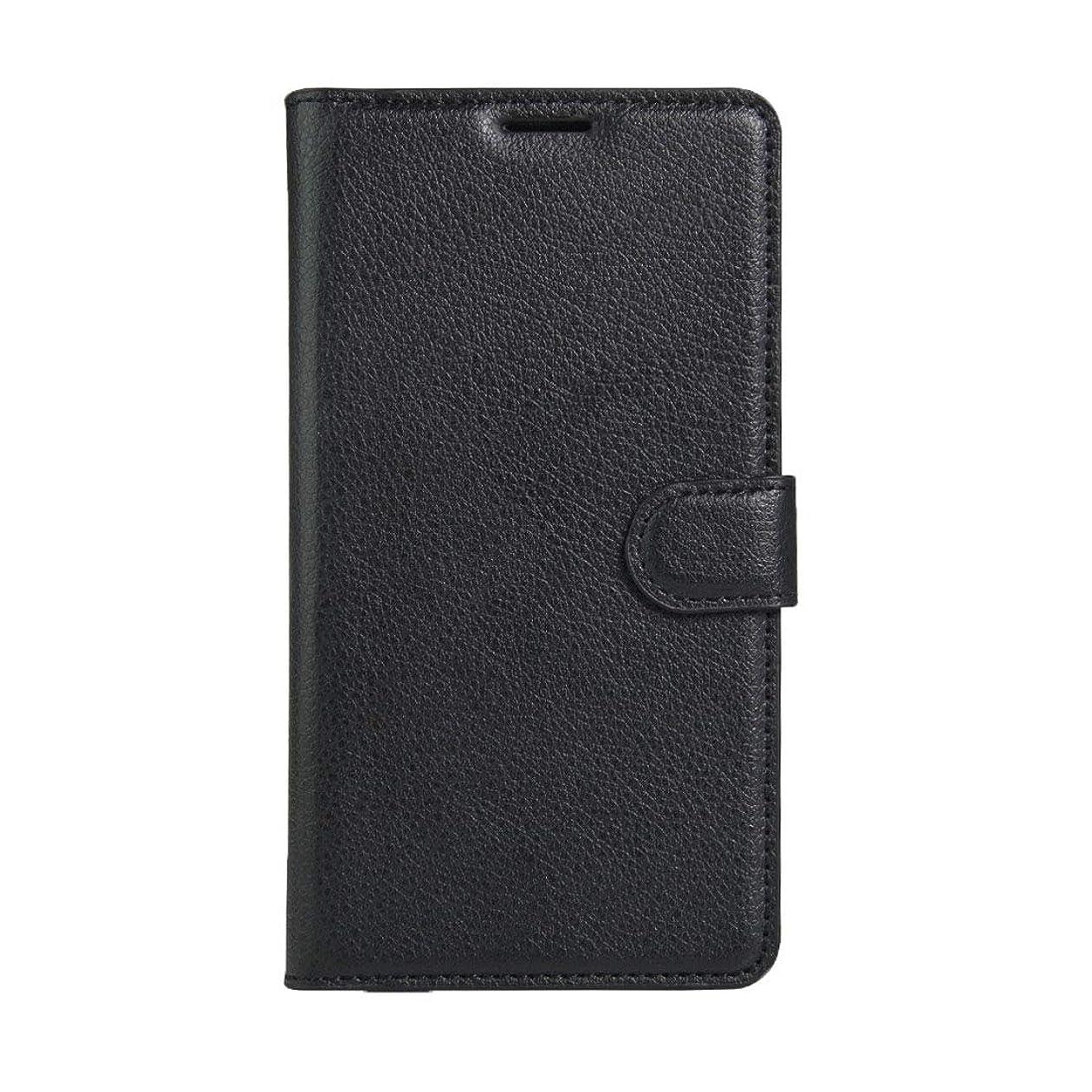 有益なモルヒネバナーHuawei nova Plus Litchi Textureの新機能ホルダー&カードスロット&ウォレット付きブラックフリップレザーケース(ブラック) Lianz (色 : Black)