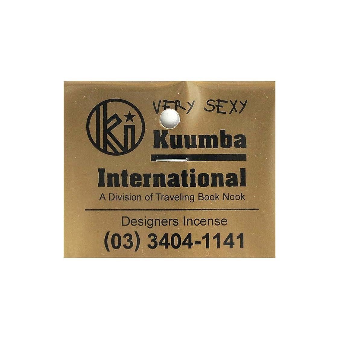 活気づけるペニー定期的にKUUMBA INTERNATIONAL クンバ インターナショナル incense RegularStick お香