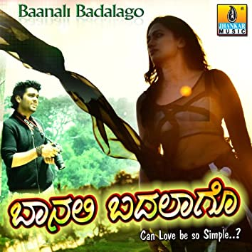Baanali Badalago (Original Motion Picture Soundtrack)
