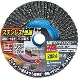 ヤナセ 金属TOPディスク Z#24 TZ01