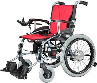 silla de ruedas Eléctrica Ligera Plegable Compacta Energía eléctrica o Manual Manual - Baranda Ajustable -5.2AH Batería de Litio extraíble X2