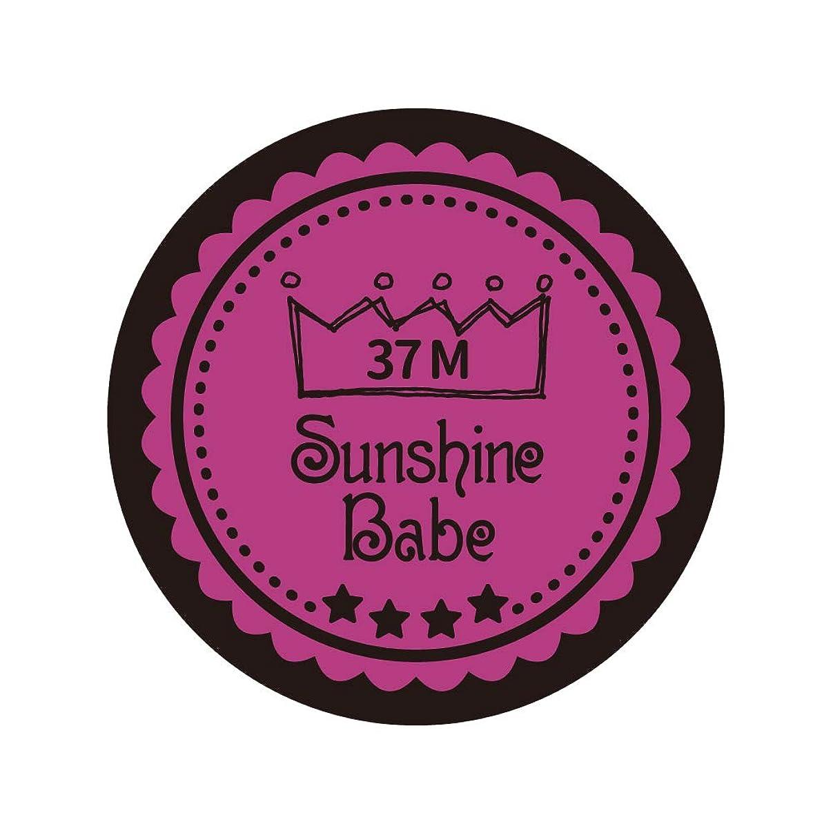 デジタルエクスタシー非公式Sunshine Babe カラージェル 37M フューシャピンク 2.7g UV/LED対応