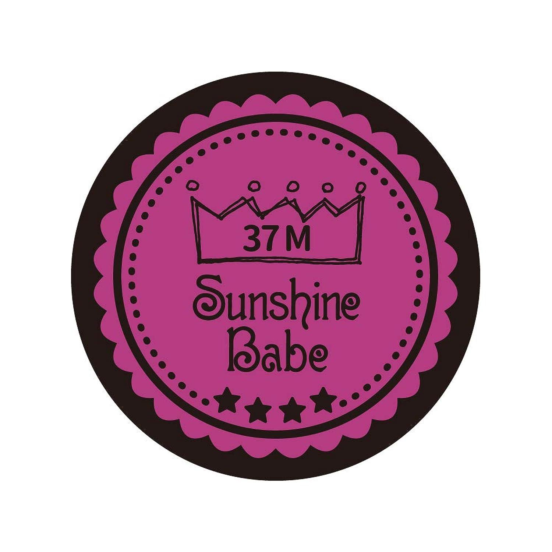 Sunshine Babe カラージェル 37M フューシャピンク 4g UV/LED対応