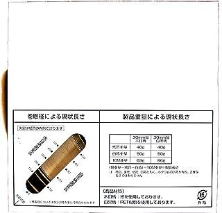 光モール 木目プロテープ ホワイトウッド 30mmX50m No.1734