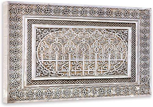 Cuadro islámico moderno - Efecto de bajo relieve - 40x60cm y 60x90cm - Cuadro árabe - Decoración oriental - Impresión en lienzo de alta resolución - Lienzo estirado sobre un marco de madera