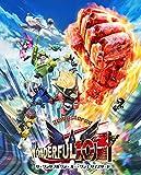 The Wonderful 101: Remastered - PS4 (【初回限定特典】スペシャルステッカー 封入 & 【Amazon.co.jp限定特典】アクリルキーホルダー 同梱)