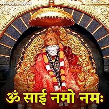 Sai Baba Mantra - Om Sai Namoh Namah By Lopita Mishra