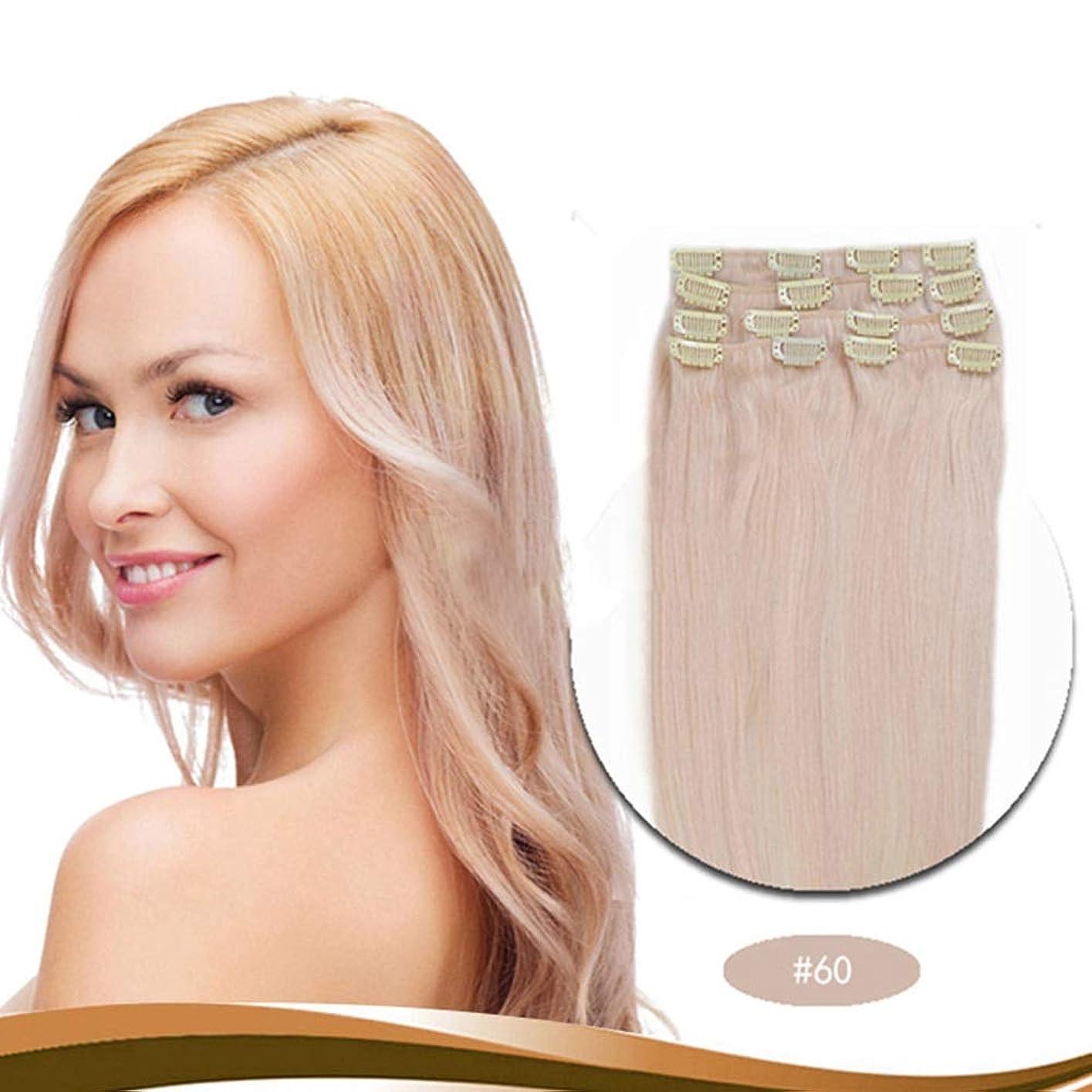 YESONEEP ヘアエクステンション16インチの人間の髪の毛のダブル横糸 - 女性用ストレートヘッド7個フルストレート(16