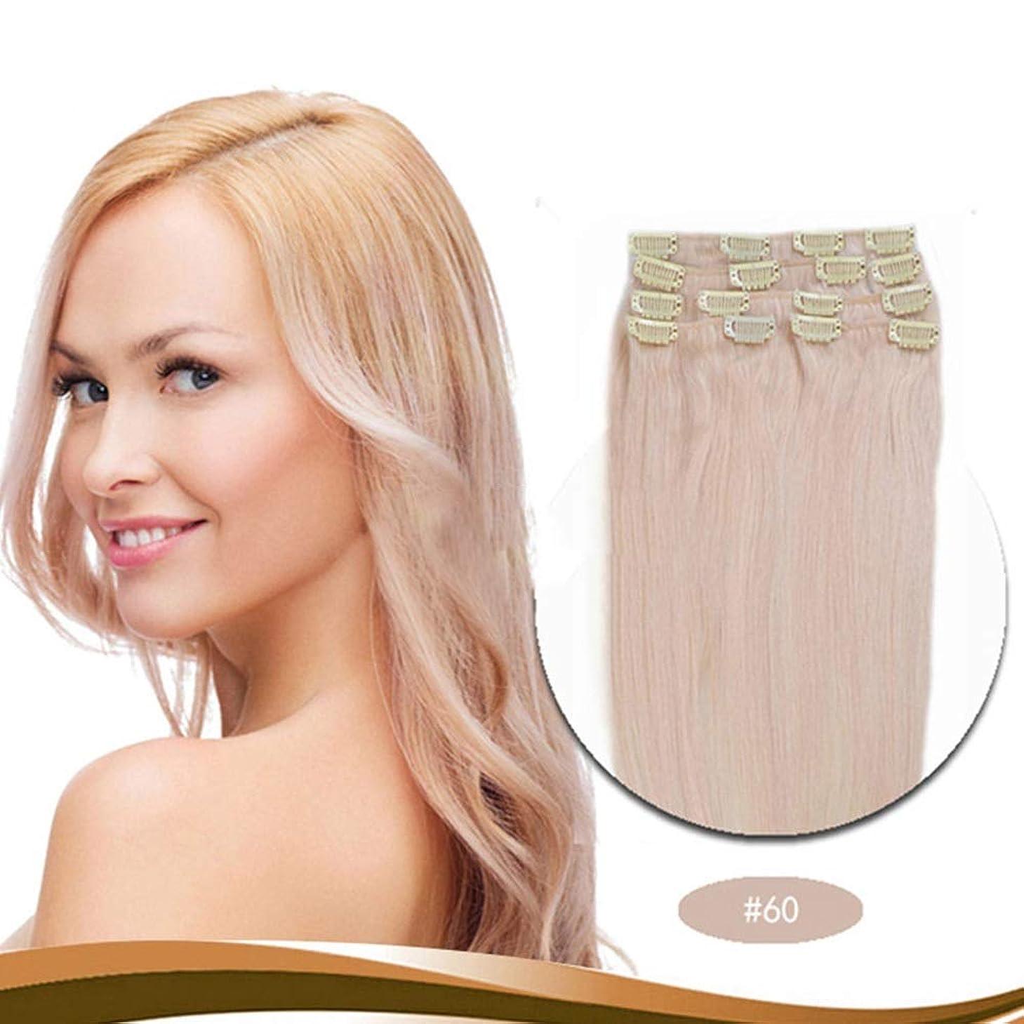 地域アンビエントこするYrattary ヘアエクステンション16インチの人間の髪の毛のダブル横糸 - 女性用ストレートヘッド7個フルストレート(16