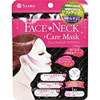 S-LABOフェイス&ネックケアマスク 1枚【10個セット】