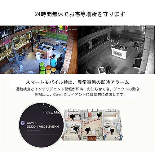 ICAMI『ワイヤレスIP監視カメラ』