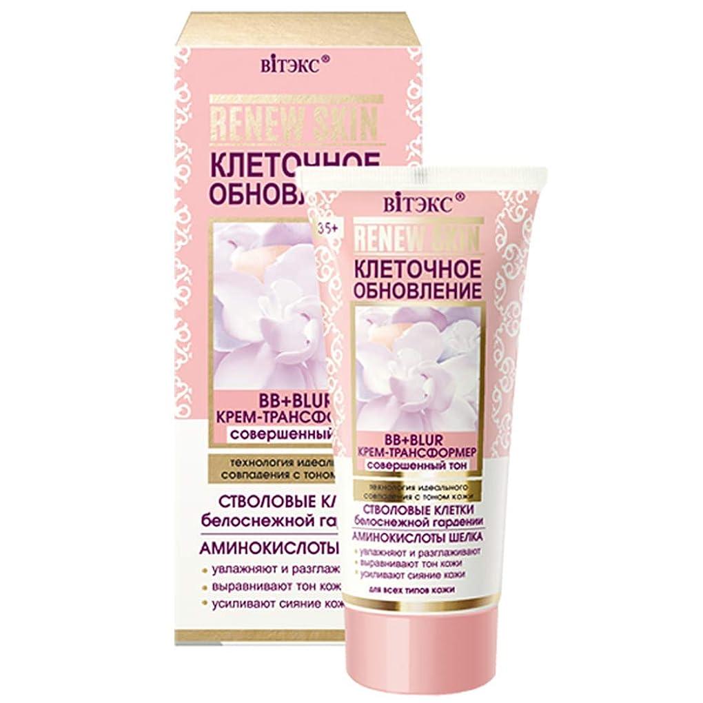 請求可能クルーズ賠償Bielita & Vitex | RENEW SKIN | BB + BLUR CREAM-TRANSFORMER | Perfect tone technology of perfect match with skin tone | moisturizes and smooths | evens out skin tone | enhances skin radiance | 30 ml