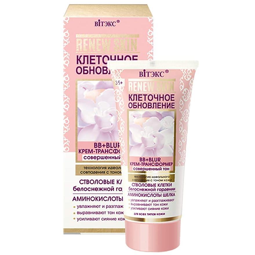 花火普及嫌がらせBielita & Vitex | RENEW SKIN | BB + BLUR CREAM-TRANSFORMER | Perfect tone technology of perfect match with skin tone | moisturizes and smooths | evens out skin tone | enhances skin radiance | 30 ml