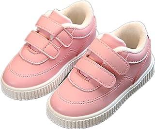 [マリア] キッズ スニーカー ガールズ 女の子 男の子 通学 運動靴 通気