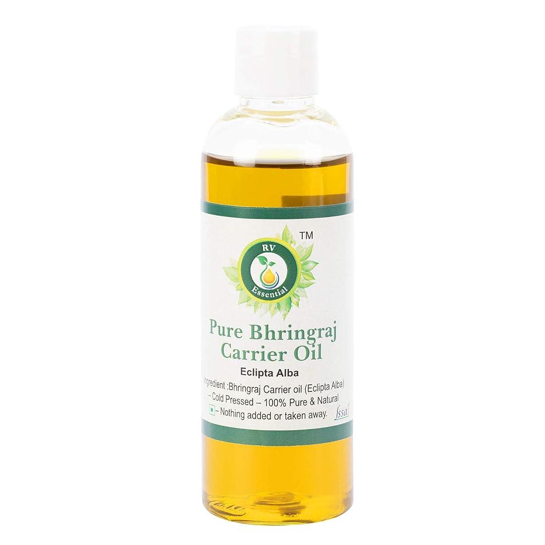 重大信頼性マリナー純粋なBhringraj油100ml (3.38oz)- Eclipta Alba (100%純粋で天然の希少ハーブシリーズ) Pure Bhringraj Oil